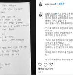 Jerat Atlet Voli Hingga Aktor Ji Soo, Mengapa Banyak Kasus Bullying Diungkap di Korea Selatan