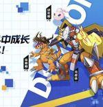 Tencent Kembangkan Gim Digimon Mobile Terbaru