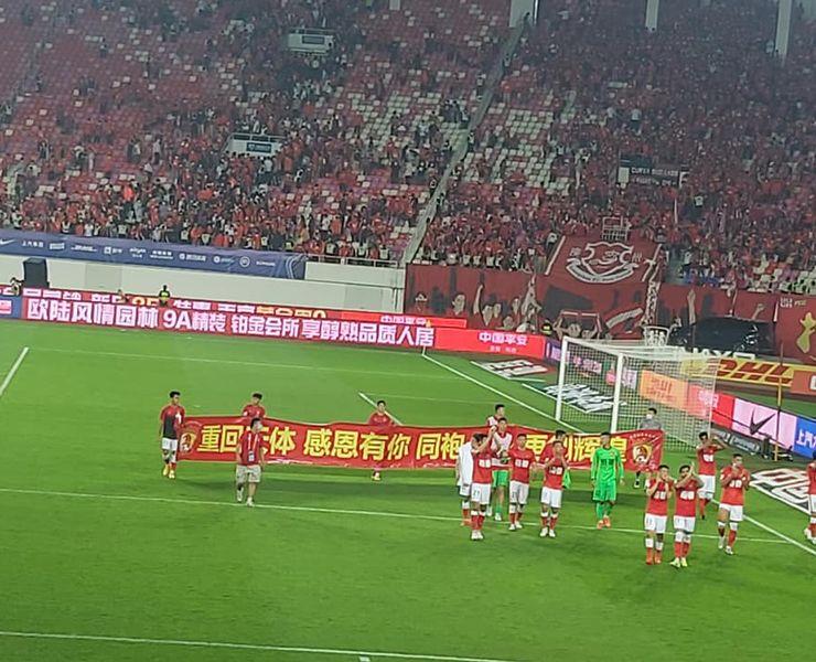 Laga Perdana Liga Super Cina 2021 Normal, 30 Ribu Penonton Hadir di Stadion
