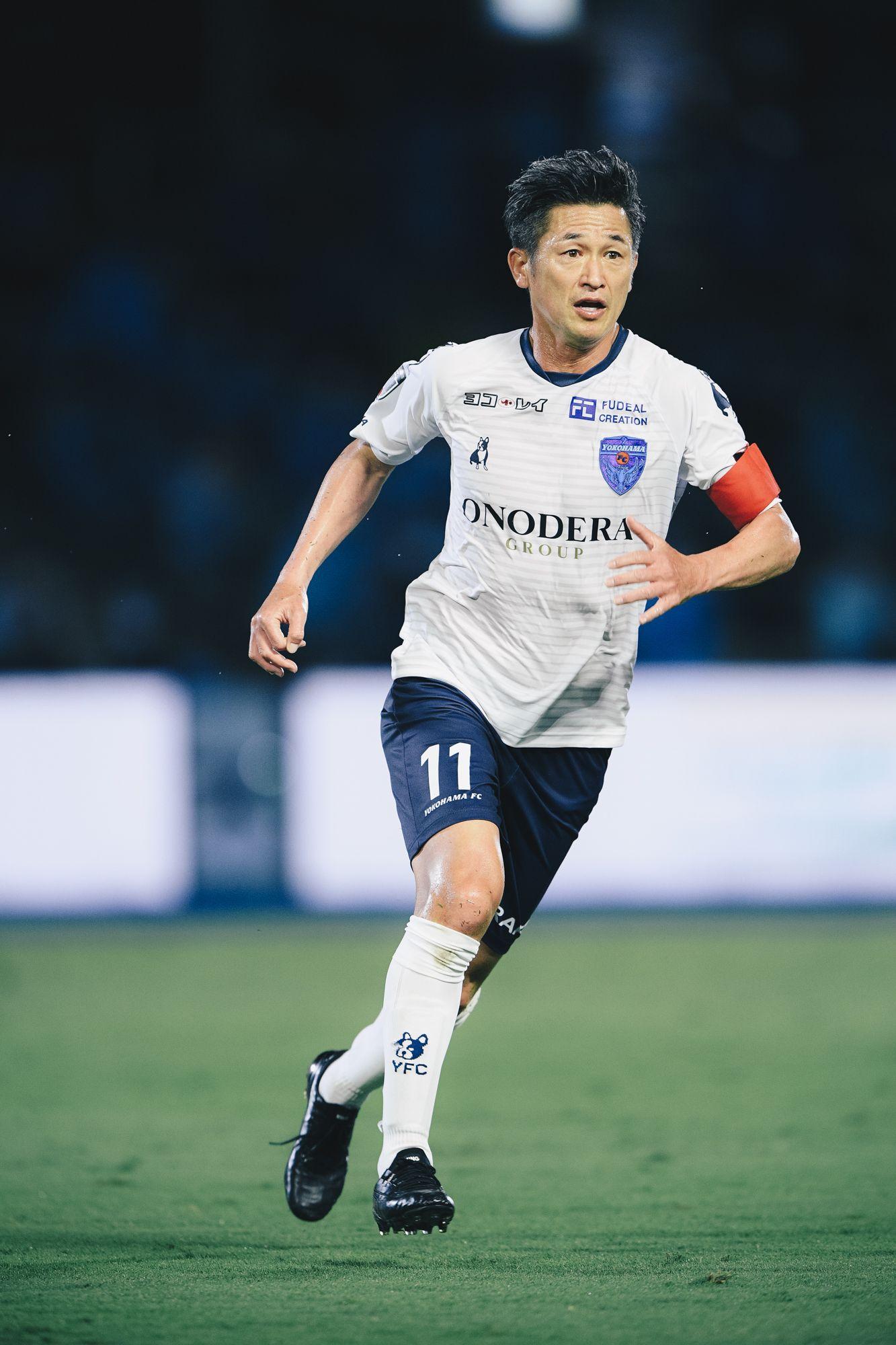 Pemain tertua di dunia saat bermain di J.League, Kazuyoshi Miura.