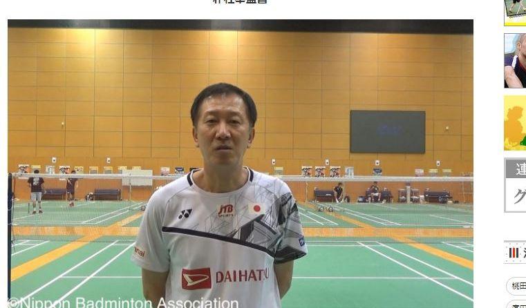 Mantan pebulu tangkis Korea Selatan, Park Joo-bong., yang kini menjabat sebagai kepala pelatih Timnas Jepang.