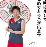 Perasaan Gado-gado Akane Yamaguchi Jelang Olimpiade Tokyo 2020