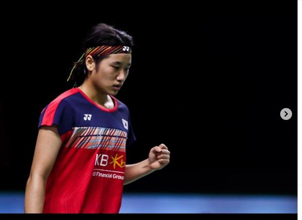 Tunggal putri Korea Selatan, An Se-young, saat Asian Leg di Thailand pada Januari 2021.