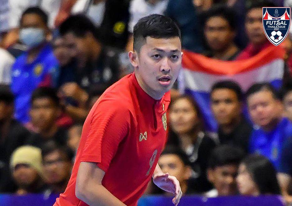 pivot timnas futsal Thailand, Suphawut Thuanklang, Juni 2021.
